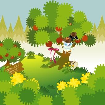 林檎の木の島!
